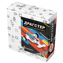 """Готовый комплект """"Драгстер"""" от Амперка"""
