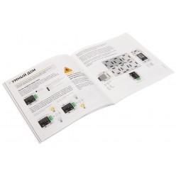 «Интернет вещей» — дополнение набора «Йодо»