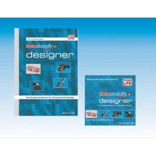 14851 Программное обеспечение Designer