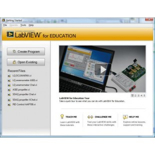 NI LabVIEW for Education для школ: лицензия на 10 мест