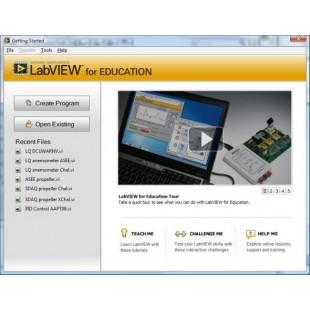 NI LabVIEW for Education для школ: лицензия на одно место