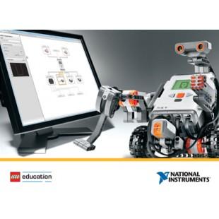 NI LabVIEW для LEGO MINDSTORMS: лицензия на школу